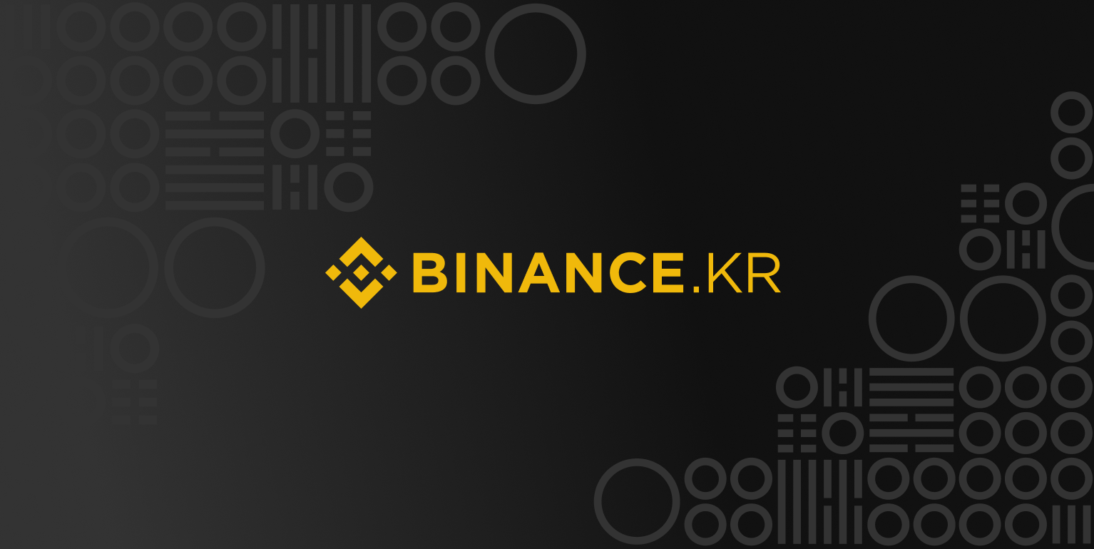 Binance KR